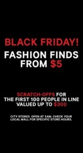 HMBlackFriday 164x300 Black Friday and Cyber Monday  Beauty Edition