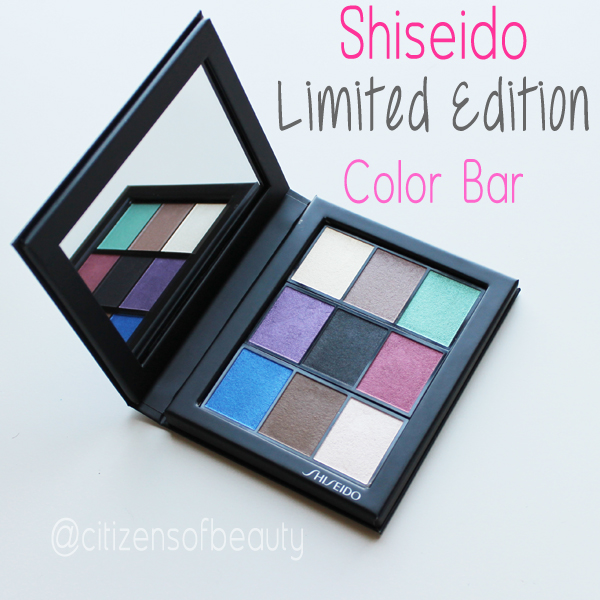 Shiseido limited edition color bar review